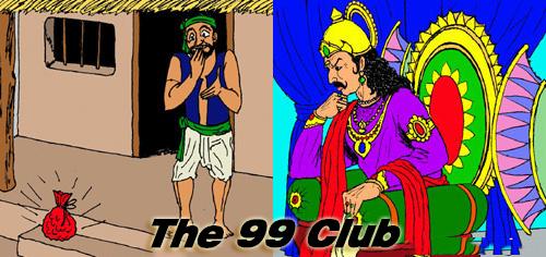 The-99-Club